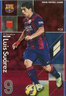【中古】パニーニ フットボールリーグ/SFW/FW/FC Barcelona/「パニーニフットボールリーグ iOS・Android版 公式ビクトリーブック」付録 PFL09P 016 [SFW] : [コード保証無し]<strong>ルイス・スアレス</strong>