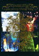 【中古】パンフレット ランクB)CD付)パンフ)志方あきこコンサート 2009 Harmonia【02P03Dec16】【画】