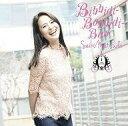 【中古】邦楽CD 松田聖子 / Bibbidi-Bobbidi-Boo[DVD付初回限定盤A]【02P03Dec16】【画】