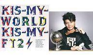 【中古】邦楽CD Kis-My-Ft2 / KIS-MY-WORLD[キスマイSHOP盤](横尾渉ver.)