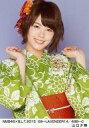 【中古】生写真(AKB48・SKE48)/アイドル/NMB48 山口夕輝/NMB48×B.L.T.2015 09-LAVENDER14/498-C