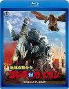 【中古】邦画Blu-ray Disc 地球攻撃命令 ゴジラ対...