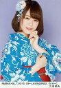【中古】生写真(AKB48・SKE48)/アイドル/NMB48 三田麻央/NMB48×B.L.T.2015 09-LAVENDER32/516-C