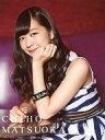 【中古】生写真(AKB48・SKE48)/アイドル/NMB48 松岡知穂/CD「Must be now」通常盤Type-C(YRCS-90098)特典生写真