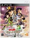 【中古】PS3ソフト ジョジョの奇妙な冒険 アイズオブヘブン