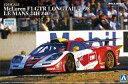 【新品】プラモデル 1/24 マクラーレン F1 GTR ロングテイル 1998 ルマン24時間 #40 「ザ・ベストカーシリーズ No.20」