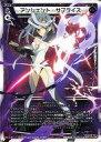 【中古】ウィクロス/PR/黒/アーツ/BD DVD「selector infected WIXOSS」第3巻 店舗特典 PR-115 PR : アンシエント サプライズ