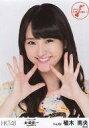 【中古】生写真(AKB48・SKE48)/アイドル/HKT48 植木南央/バストアップ/「HKT48 全国ツアー 〜全国統一 終わっとらんけん〜」ランダム生写真(石川県)