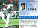 【中古】スポーツ/2006プロ野球チップス第3弾/ソフトバンク/レギュラーカード 203 : 馬原 ...