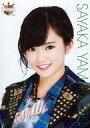 【中古】生写真(AKB48・SKE48)/アイドル/AKB48 山本彩/AKB48 CAFE & SHOP限定 A4サイズ生写真ポス...