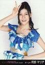 【中古】生写真(AKB48・SKE48)/アイドル/AKB48 阿部マリア/上半身・右手ピース・左手腰/劇場トレーディング生写真セット 2011.October(台湾版)