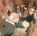 アニメ系CD TVアニメ「ローリング☆ガールズ」 ソング集II 「STONES」