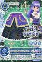 【中古】アイカツDCD/-/シューズ/LoLi GoThiC/クール/レッスン大会2015シリーズ6thシーズン参加賞 15 PT-016 - : スピリチュアルブラックスカート/氷上スミレ