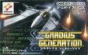 【中古】GBAソフト グラディウスジェネレーション(状態:箱(中箱含む)状態難)