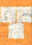 【中古】アニメムック KILL la KILL KEY ART COLLECTION VOLUME.7【中古】afb