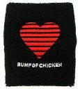【中古】アクセサリー(非金属)(男性) BUMP OF CHICKEN リストバンド(黒) 「BUMP OF CHICKEN 2013 TOUR 『WILLPOLIS』」