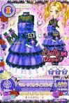 【中古】アイカツDCD/トップス&ボトムス/Dolly devil/セクシー/CD「AIKATSU☆STARS!/START DASH SENSATION」初回特典 16 CD-001 : マルーンストライプワンピ/大地のの