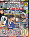 【エントリーでポイント10倍!(9月26日01:59まで!)】【中古】ゲーム雑誌 付録付)Nintendo DREAM 2004年2月21日・3月6日合併号 Vol.107