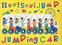 【中古】邦楽CD Hey! Say! JUMP / JUMPing CAR[初回限定盤1]