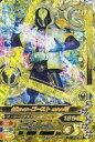 【中古】ガンバライジング/レジェンドレア/ブレイカー/バッチリカイガン第1弾 K1-002 [LR] : 仮面ライダーゴースト エジソン魂