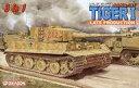 【中古】プラモデル 1/35 WWII ドイツ重戦車Pz.Kpfw.VI Ausf.E ティーガーI 後期生産型 3in1 [DR6253]