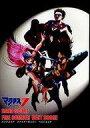 【中古】スコア・楽譜 ≪アニメ&ゲーム≫ マクロス7 FIRE BOMBER BEST SCORE【中古】afb