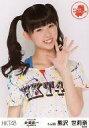 【中古】生写真(AKB48・SKE48)/アイドル/HKT48 熊沢世莉奈/上半身/「HKT48 全国ツアー 〜全国統一 終わっとらんけん〜」ランダム生写真(岩手県)
