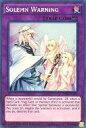 【中古】遊戯王/英語版/プラチナレア/Noble Knights of the Round Table Box Set NKRT-EN035 [プラチナレア] : Solemn Warning/神の警告【02P03Dec16】【画】