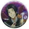 【中古】バッジ・ピンズ(キャラクター) 高尾和成 「黒子のバスケ カプセル缶バッジコレクション 〜Halloween2015〜」【02P06Aug16】【画】