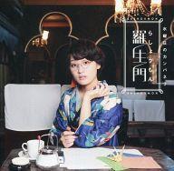 【中古】邦楽CD 水曜日のカンパネラ / 羅生門
