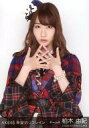 【中古】生写真(AKB48 SKE48)/アイドル/AKB48 柏木由紀/上半身 両手重ね/「希望的リフレイン」個別生写真