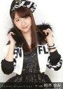 【中古】生写真(AKB48・SKE48)/アイドル/AKB48 柏木由紀/上半身・両手襟/AKB48 個別生写真「Green Flash」【02P03Dec16】【画】