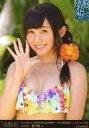【中古】生写真(AKB48・SKE48)/アイドル/NMB48 A : 薮下柊/2nd Album「世界の中心は大阪や 〜なんば自治区〜」イベント記念【タイムセール】-商品代購
