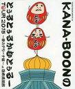 【中古】邦楽Blu-ray Disc KANA-BOON /...