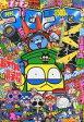 【中古】コミック雑誌 付録付)コロコロコミック 2015年11月号【02P06Aug16】【画】