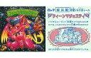 【中古】ビックリマンシール/ヘッド/新決戦 悪魔VS天使シール スーパービックリマン第10弾 - : クイーンマジェスティ