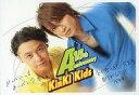 【中古】生写真(ジャニーズ)/アイドル/KinKi Kids Kinki Kids/堂本光一 堂本剛/横型 上半身 衣装黄色青 印刷メッセージ入り/「15th Anniversary」 メッセージ入り生写真