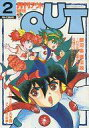 【中古】アニメ雑誌 付録無)月刊 OUT 1988年2月号 アウト