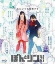 【中古】邦画Blu-ray Disc ぼんとリンちゃん 豪華...