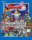 【中古】攻略本 Wii/WiiU/PC/3DS ドラゴンクエストX いにしえの竜の伝承 オンライン 公式ガイドブック 宝珠 魔塔 冒険の極意編 バージョン3.1 前期 【中古】afb