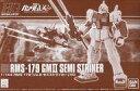 【中古】プラモデル 1/144 HGUC RMS-179 ジムII・セミストライカー 「機動戦士ガンダムUC」 プレミアムバンダイ限定 [0202757]