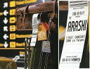 【25日24時間限定 エントリーでP最大26.5倍】【中古】パンフレット(ライブ コンサート) ≪パンフレット(ライブ)≫ パンフ)ARASHI FIRST CONCERT 2006 in Taipei