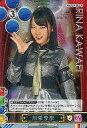 【中古】アイドル(AKB48・SKE48)/AKB48 トレーディングカード ゲーム&コレクション vol.1 Vol.1/M-052 R : [コード保証無し]川栄李奈/レア(銀箔押し・ホイル仕様)/AKB48 トレーディングカード ゲーム&コレクション vol.1