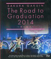 【中古】邦楽Blu-ray Disc さくら学院 / The Road to Graduation 2014 〜君に届け〜[通常盤]