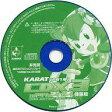 【中古】PSソフト KARAT(PS1用) CDX3 プロアクションリプレイ 体験版【画】