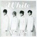 【中古】邦楽CD NEWS / White DVD付初回限定盤