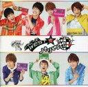 【中古】邦楽CD ジャニーズWEST / パリピポ DVD付初回限定盤