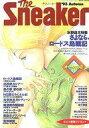 【中古】アニメ雑誌 The Sneaker 1993/9 ザ・スニーカー