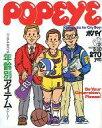 【中古】レトロ雑誌 POPEYE ポパイ 1982年03月10日号