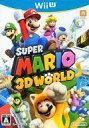 【中古】WiiUソフト スーパーマリオ 3Dワールド(状態:説明書欠品)